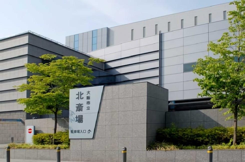 大阪市立北斎場