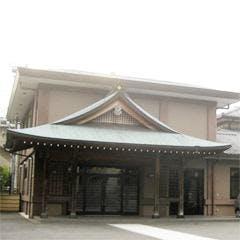 法伝寺会館 明徳殿