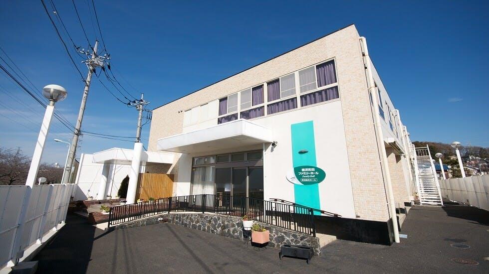 横浜町田ファミリーホール
