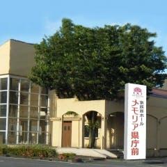 メモリア県庁前