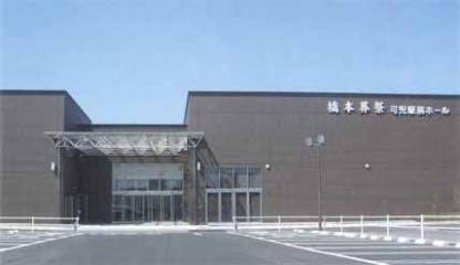 橋本葬祭 可児駅前ホール