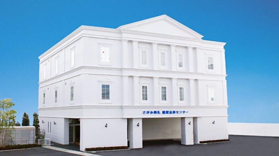 鶴賀法事センター
