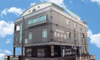 新井シティホール 東條會館
