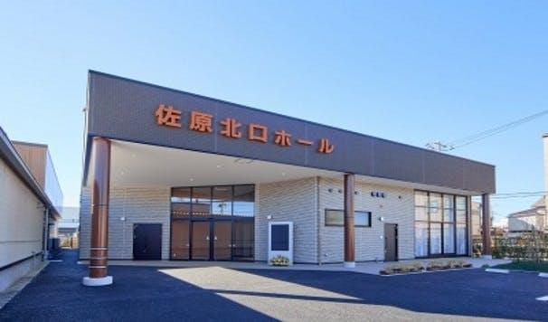 佐原北口ホール別館
